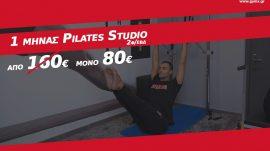 1 μήνας Pilates Studio 80€