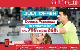 10 Συνεδρίες Double Personal 60′
