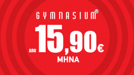Gymnasium Season Start Offers!